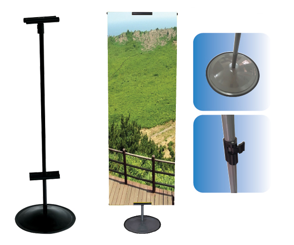 Bunting Display Stand T-Bar Stand(Round Shape)