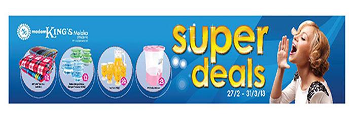 Silkscreen Banner
